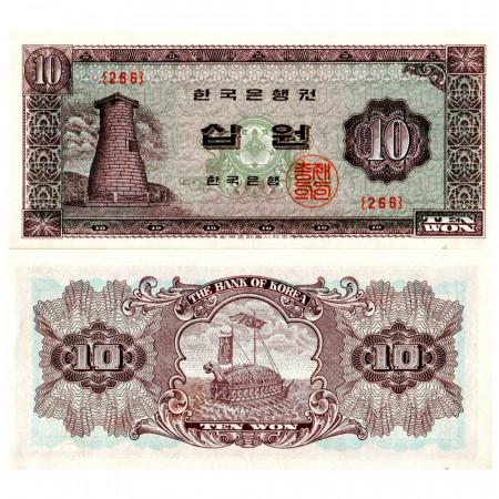 """ND (1962-65) * Banconota Corea del Sud 10 Won """"Cheomseongdae Observatory, Gyeongju"""" (p33e) FDS"""