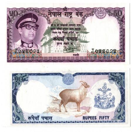 """ND (1974) * Banconota Nepal 50 Rupees """"King Birendra"""" (p25a) FDS"""