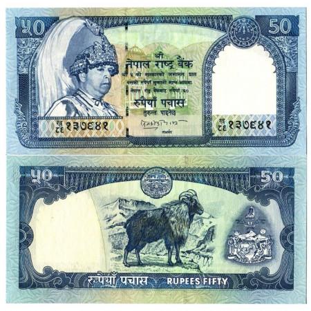 """ND (2002-2005) * Banconota Nepal 50 Rupees """"King Gyanendra Bir Bikram"""" (p48b) FDS"""