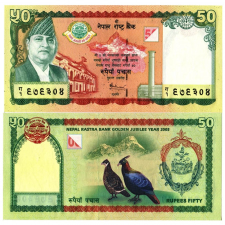 """2005 * Banconota Nepal 50 Rupees """"Golden Jubilee Central Bank of Nepal 1955-2005"""" (p52) FDS"""