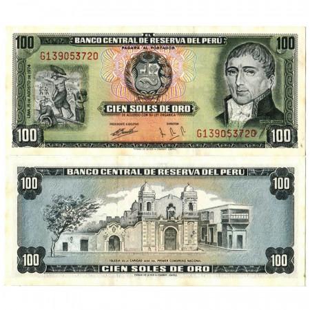 """1974 * Banconota Perù 100 Soles de Oro """"Hipólito Unanue"""" (p102c) FDS"""