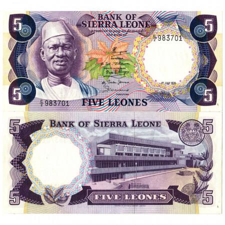 """1978 * Banconota Sierra Leone 5 Leones """"President Siaka Stevens"""" (p7b) FDS"""