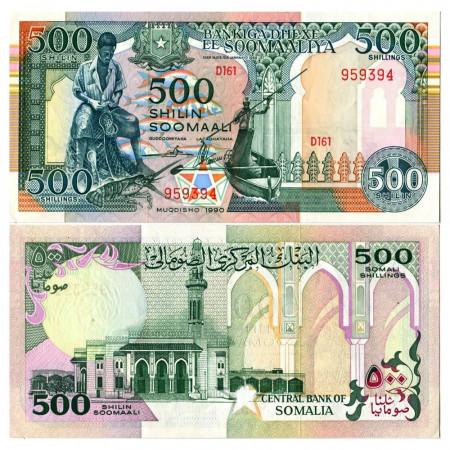 "1990 * Banconota Somalia 500 Shilin =500 Shillings ""Fishermen"" (p36b) FDS"