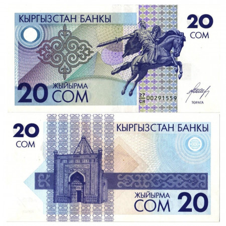 """ND (1993) * Banconota Kirghizistan 20 Som """"Manas the Noble"""" (p6) FDS"""
