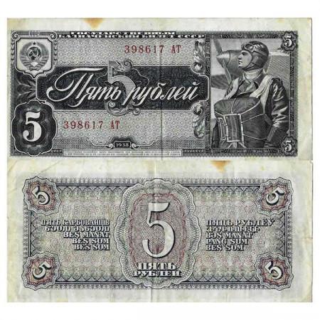 """1938 * Banconota Russia Unione Sovietica 5 Rubles """"Pilot"""" (p215a) BB"""