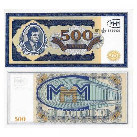 "ND (1994) * Banconota Russia Mavrodi 500 Bilietov ""MMM Loan"" FDS"