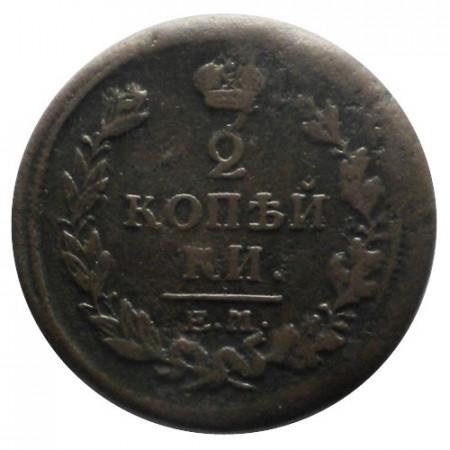 """1818 ?? * 2 Kopecks Russia """"Impero Russo - Alessandro I"""" (118.3) MB"""