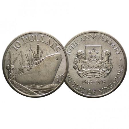 """1975 * 10 Dollars Argento  Singapore """"10° Indipendenza"""" (KM 11) FDC"""