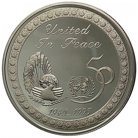 "1995 * 2 Dinars Argento Kuwait ""50 Ann. Nazioni Unite"" (KM 24) PROOF"