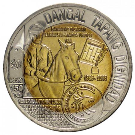 "2016 * 10 Piso Bimetallica Filippine ""Heneral Antonio Luna"" UNC"