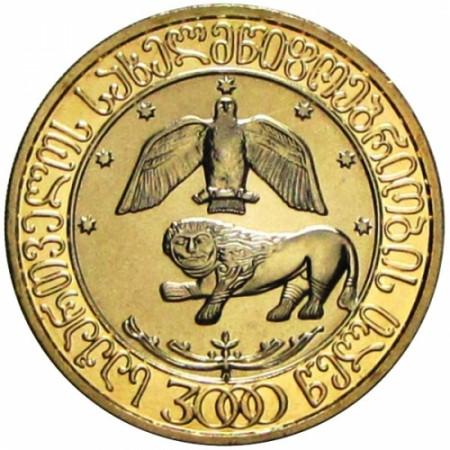 2000 * 10 Lari Georgia - 3000 anni della repubblica