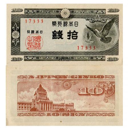 ND (1947) * Banconota Giappone 10 Sen (p84) FDS