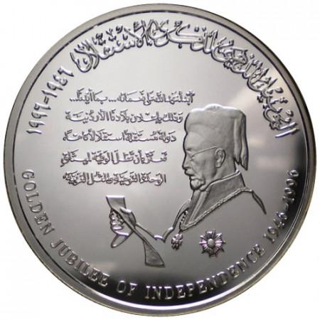 """ND (1996) * 1 Dinar 1 OZ Argento Giordania """"Cinquantenario dell'Indipendenza"""" (KM 68) PROOF"""