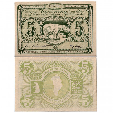 1953-1967 * Banconota Groenlandia 5 corone BB