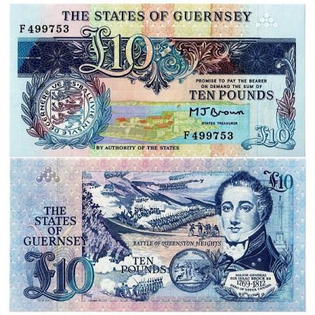 ND (1991-95) * Banconota Guernsey 10 Pounds (p54a) FDS
