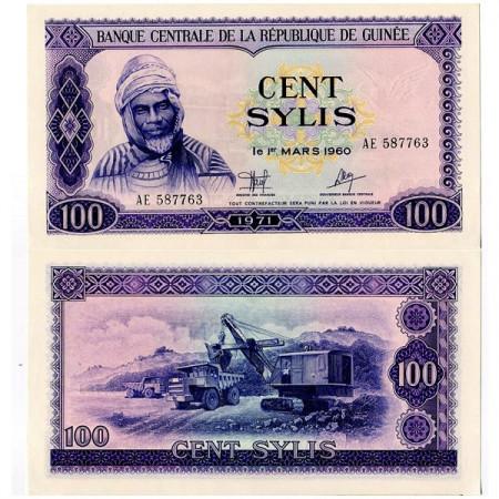 1971 * Banconota Guinea 100 Sylis (p19) FDS
