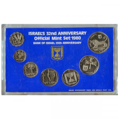 "1980 * Serie 7 Monete Israele ""Bank of Israel"" FDC"