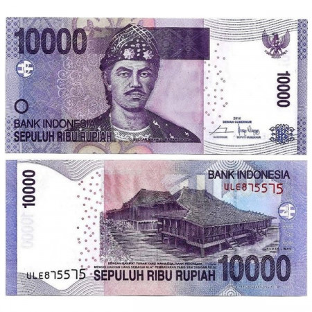 "2014 * Banconota Indonesia 10.000 Rupiah ""Sultan M Badaruddun"" (p150f) FDS"
