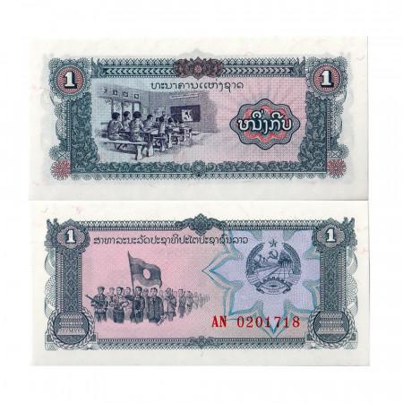 """ND (1979) * Banconota Laos 1 Kip """"Militia"""" (p25a) FDS"""