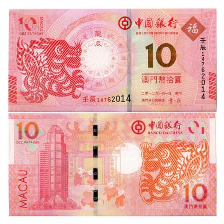 "2012 * Banconota Macao 10 Patacas B.d.C. ""Anno del Dragone"" (p114) FDS"