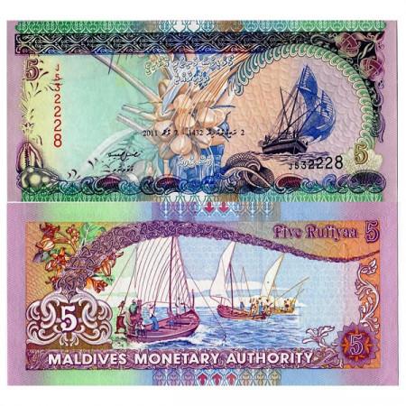 2011 (AH1432) * Banconota Maldive 5 Rufiyaa (p18d) FDS