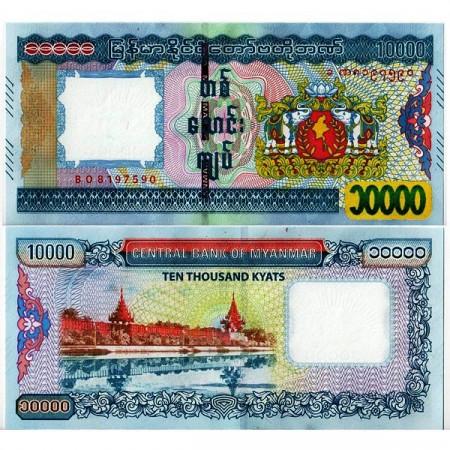 """ND (2015) * Banconota Myanmar (Birmania) 10.000 Kyats """"Mandalay"""" (p84) FDS"""