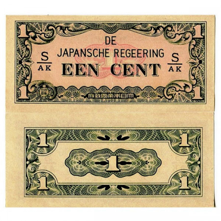 """ND (1942) * Banconota Indie Olandesi 1 Cent """"Occupazione Giapponese"""" (p119) qFDS"""