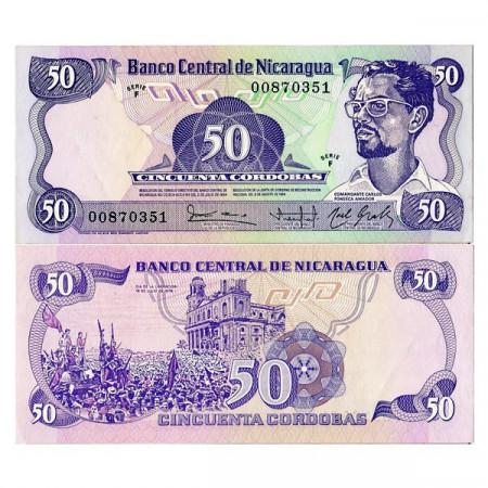 1984 (1985) * Banconota Nicaragua 50 Cordobas (p140) FDS