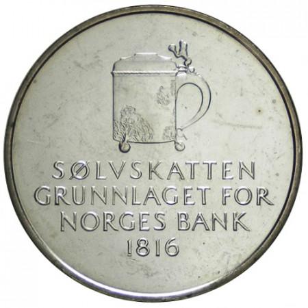 "1991 * 5 Kroner Norvegia ""175° Anniversario - National Bank"" (KM 430) UNC"