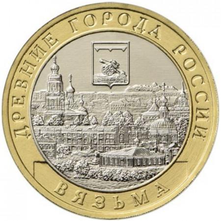 """2019 * 10 Rubli Bimetallico Russia """"Vyazma - Smolensk Region"""" UNC"""
