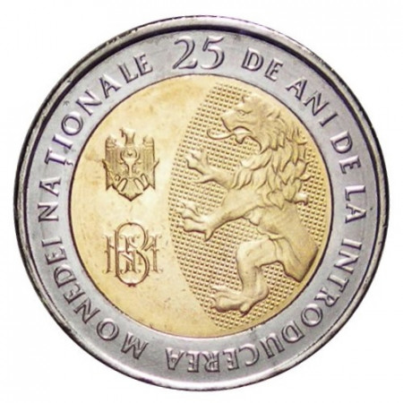 "2018 * 10 Lei Moldavia ""25 Years of National Currency"" UNC"