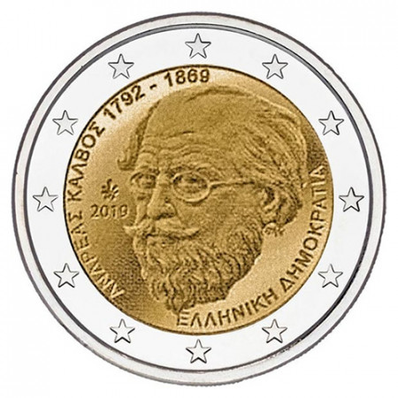 """2019 * 2 Euro GRECIA """"150º Morte di Andreas Kalvos"""" UNC"""