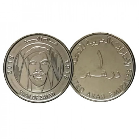 "2018 * 1 Dirham Emirati Arabi Uniti ""Year of Zayed"" UNC"