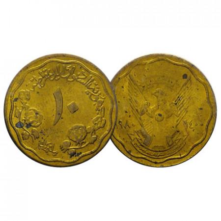 """1400 (1980) * 10 Milliemes Sudan """"Eagle - Coat of Arms"""" (KM 111) UNC"""