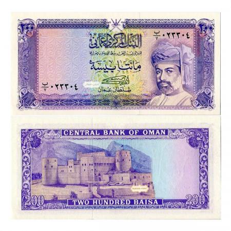 "1987 (AH1407) * Banconota Oman 200 Baisa ""Qaboos Bin Sa'id"" (p23a) FDS"