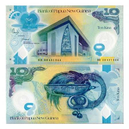 ND (2008) * Banconota Polimera Papua Nuova Guinea 10 Kina (p30) FDS