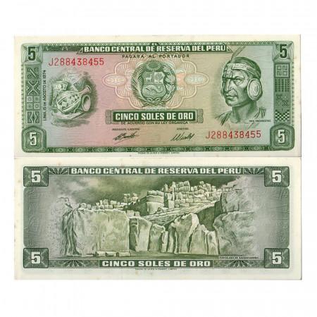 "1974 * Banconota Perù 5 Soles de Oro ""Inca Pachacútec"" (p99c) SPL+"