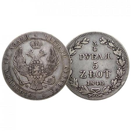 "1840 MW * 5 Zlotych - 3/4 Ruble Argento Polonia ""Impero Russo - Nicola I"" BB+"