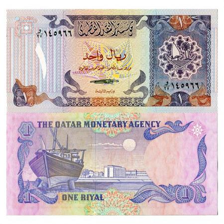 ND (1985) * Banconota Qatar 1 Riyal (p13) FDS