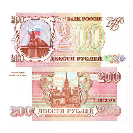 """1993 * Banconota Russia Federazione 200 Rubles """"Kremlin - Flag"""" (p255) FDS"""