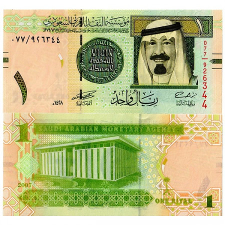2007 * Banconota Arabia Saudita 1 Riyal (p31a) FDS