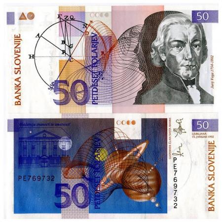 """1992 * Banconota Slovenia 50 Tolarjev """"J Vega"""" (p13a) FDS"""