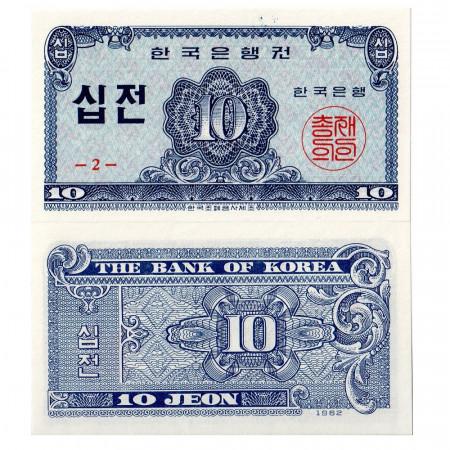 1962 * Banconota Corea del Sud 10 Jeon (p28a) FDS