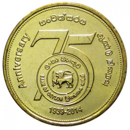 """2014 * 5 Rupees Sri Lanka """"75° Bank of Ceylon"""""""