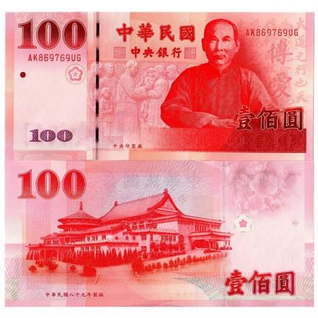 2001 * Banconota Taiwan 100 Yuan (p1991) FDS