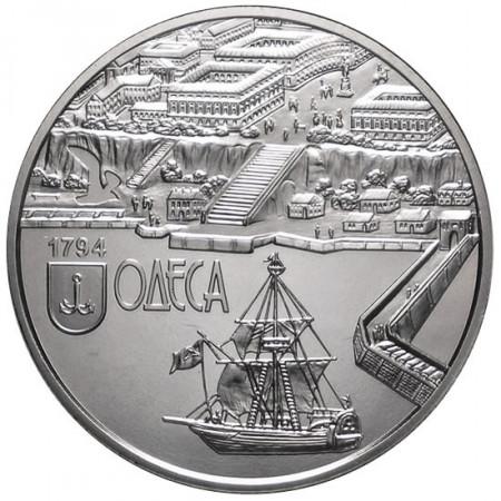 """2014 * 5 UAH Ucraina """"220 Città di Odessa"""""""