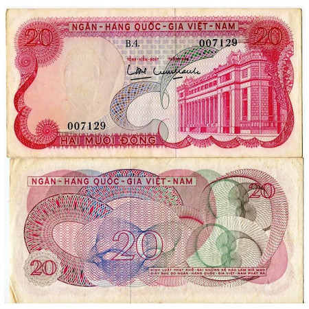 ND (1969) * Banconota Vietnam del Sud 20 Dong (p24a) SPL
