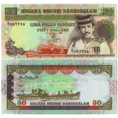 "1989 * Banconota Brunei 50 Ringgit ""Hassanal Bolkiah"" (p16) FDS"