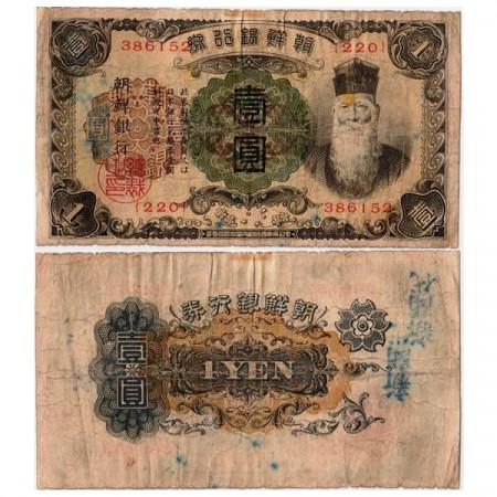 "ND (1932) * Banconota Corea 1 Yen ""Occupazione Giapponese"" (p29a) MB"