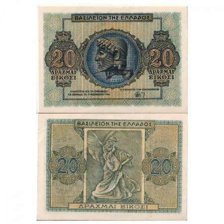 "1944 * Banconota Grecia 20 Drachmai ""Zeus"" (p323) SPL"
